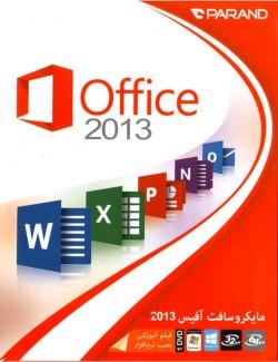 خرید office 2013